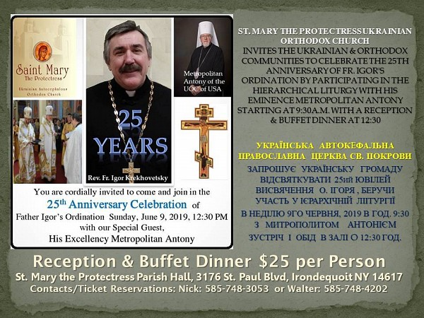 Fr. Igor's 25th Anniversary of his ordination