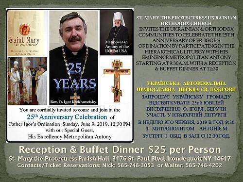 Fr. Igor's 25th Anniversary of his ordination